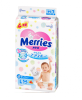 Merries Airthrew Large incremental Baby Diapers