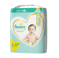Baby diaper Wholesale Pampers soft for skin Large incremental Baby Diapers