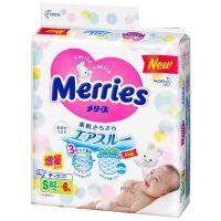 Merries Airthrew Large incremental Baby Diapers