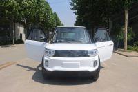 Gaia New Energy Electric Vehicles