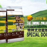 Food High Energy Multi Strong Bones Dry Dog Pet Food Factory Price 20kg