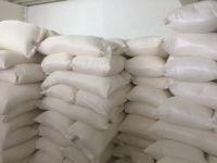high quality backing flour/all purpose/wheat flour/type 550,650/extra grade/first grade/