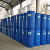 Bulk In Stock Ethanol 99% With Fastest Delivery And Best Price
