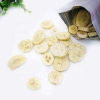 5-7mm banana slices chips no sugar freeze dried banana piece