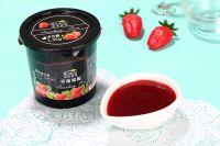Strawberry Puree Jam