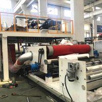 1600mm Meltblown Machine