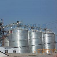 High Quality Steel Cone Bottom Rice Silo