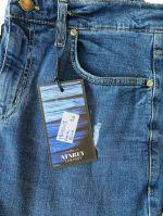 JEANS FOR MEN ATAREY-1809015 DARK BLUE