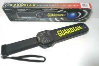 Bounty Hunter Guardian Hand Held Security Wand