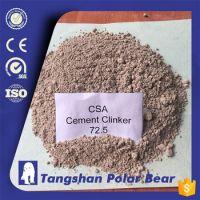 CSA Cement Binder Type III