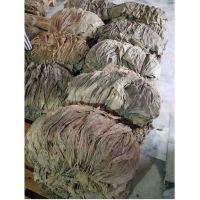 High quality beef omasum | halal dried cow omasum seller