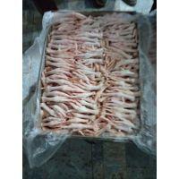 Halal Chicken Feet & Paws