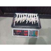 Frozen Halal Chicken Feet Exporter