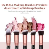 BS-MALL Makeup Brushes Premium Synthetic Foundation Powder Concealers Eye Shadows Makeup 14 Pcs Brush Set, Rose Golden