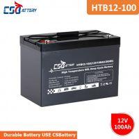 CSBattery 12v1000ah Deep Cycle GEL Battery for solar/Wind/ups