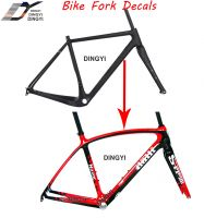 Water transfer decal sticker printing service for Bicycle Carbon fiber Frame by LED ink printing.