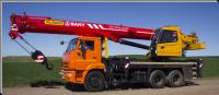 SPC250-K SANY Truck-mounted Crane 25 Tons Lifting Capacity Russian Low Temperature