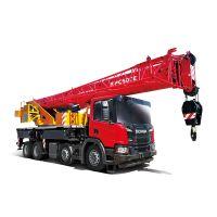 SPC500E SANY Truck mounted Crane 50t Lifting Capacity