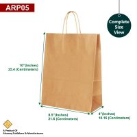High Quality Brown Kraft/Craft Paper Bags For Food Packaging / Gifts