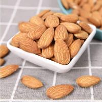 Best Almonds / Almond nut /Almonds kernel from manufacturing company