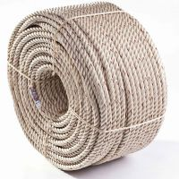 High Tensile Strength-Combo Rope (50% PP, 50% Polyester)-From Vietnam-Danline-Monofilament-32mm