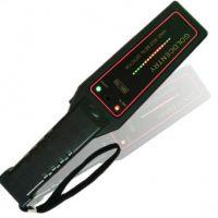 GC1002 portable handheld metal detector security metal detector china metal detector