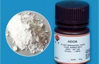 Sodium 3-(Ethyl(3-Methoxyphenyl)Amino)-2-Hydroxypropane-1-Sulfonate Dihydrate
