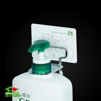 Wall Mounted Adhesive Bottle Holder