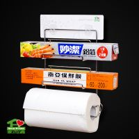 Wall mounted plastic wrap and paper towel holder