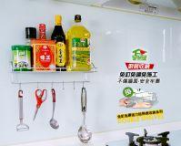 Wall mounted storage shelf