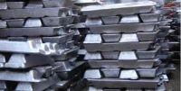 Lead Ore, Lead Ingot, Lead products