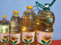 Refined Sunflower Oil Best