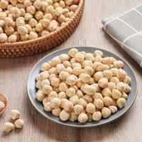 Natural Taste Quality Blanched Hazelnut