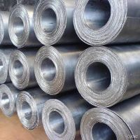 Lead Plate Lead Sheet Rolled / flat available at great rates
