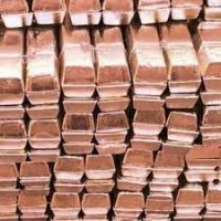 High Purity Copper Ingot For Sale at great rates