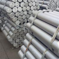 Aluminum billet 6063 5083 aluminum rod/aluminum bar available