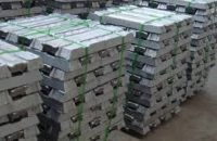 Factory Direct Wholesale Steel round ingot for sale