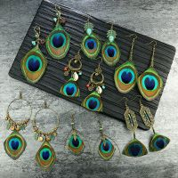 Peacock Feather earrings - HQEF-0343