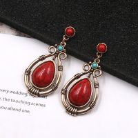 Earrings  - HQEF-1325