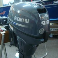 Best Price for Brand New/Used Yamahas 50HP Outboards Motors