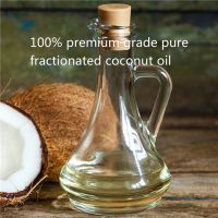 Food grade hair & skin care refined carrier oil MCT coconut oil