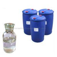 Pure GBL 99.8% Liquid