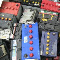 Drained Lead-Acid Battery Scrap