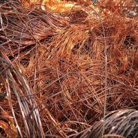 Copper Scrap High Quality Copper Wire Scrap Hot Sell Copper Wire Scrap High Pure Copper Wire Scrap