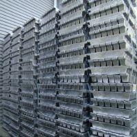 High Purity Lead Ingots for Sale lead ingots 99.99% purity