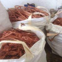 Copper Scrap Copper Copper Scrap Copper Waste Copper Wire Scrap Metal Waste