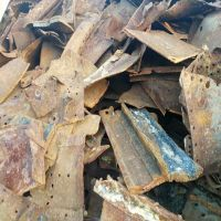 Quality Used Metal scrap HMS 1 and HMS 2 scrap/Iron Scrap for Export worldwide