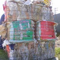 PP jumbo bag scarps big bag plastic scrap for sale