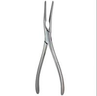asch septum straightening forceps