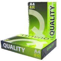 BEST QUALITY JK PLUS   A4 P COPY PAPER  80GM